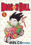 Dragon Ball GN 5