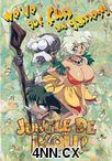 Jungle De Ikou DVD