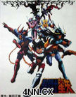 Saint Seiya TV Season 1