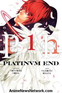 Platinum End GN 1