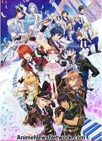 Utano☆Princesama Legend Star Streaming