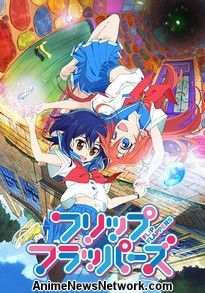Flip Flappers Episodes 1-13 Streaming