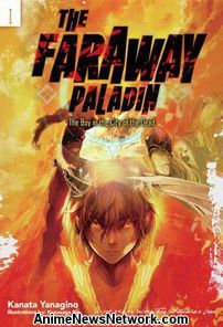 Faraway Paladin Novel 1 - The Boy in the City of the Dead