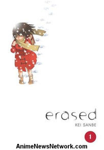 Erased [Hardcover] GN 1