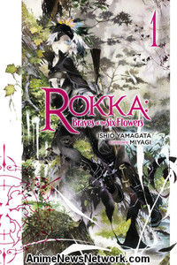 Rokka: Braves of the Six Flowers Novel 1