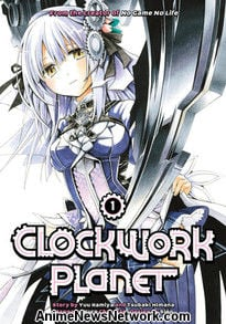Clockwork Planet GN 1