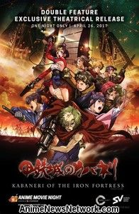 Kabaneri of the Iron Fortress (compilation movies)