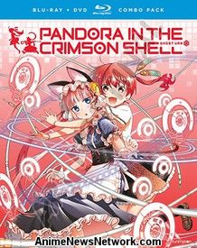 Pandora in the Crimson Shell: Ghost Urn BD+DVD