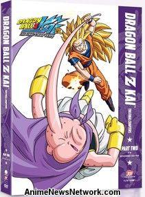 Dragon Ball Z Kai: Los capítulos finales Blu-Ray - Parte 2
