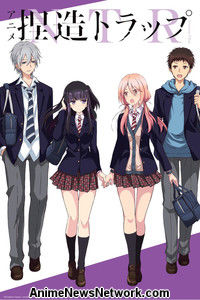 Netsuzou Trap -NTR- Episodes 1-12 Streaming