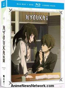 revisión 13 de noviembre de 2017  HYOUKA BD + DVD Parte Dos