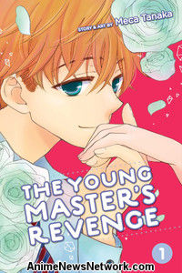 The Young Master's Revenge GN 1