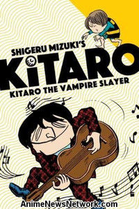 Kitaro the Vampire Slayer GN