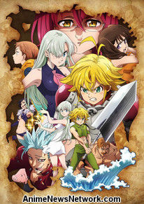 Seven Deadly Sins: Imperial Wrath of The Gods