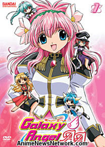 Galaxy Angel AA DVD 1