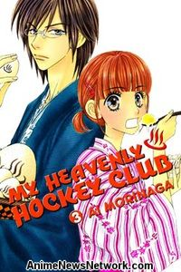 My Heavenly Hockey Club GN 3