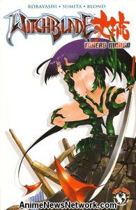 Witchblade: Takeru GN