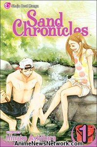 Sand Chronicles GN 1-2