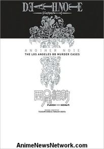 Death Note: Another Note, the Los Angeles BB Murder Cases (Novel)