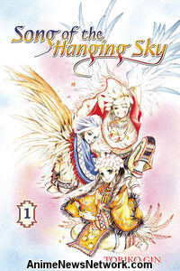 Song of the Hanging Sky GN 1