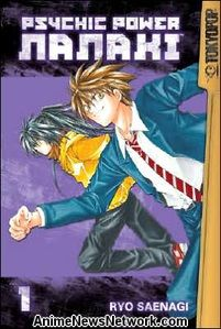Psychic Power Nanaki GN 1-3
