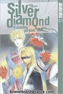 Silver Diamond GN 4