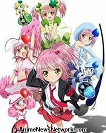 Shugo Chara! Episodes 38-51 Streaming