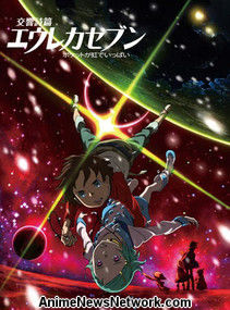 Eureka Seven - good night, sleep tight, young lovers -