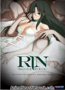 Rin: ~Daughters of Mnemosyne~ DVD