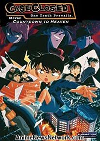 Case Closed: Countdown to Heaven DVD