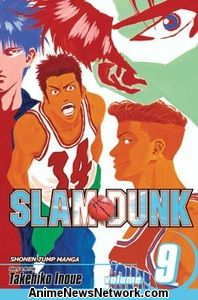 Slam Dunk GN 9