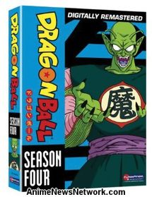 Dragon Ball Season 4