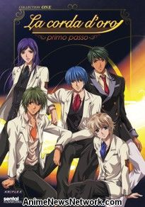 La Corda D'Oro ~primo passo~ Collection 1