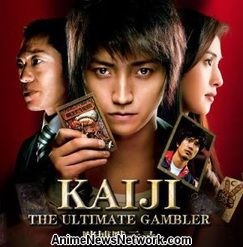 Kaiji: The Ultimate Gambler (live-action)