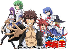 Demon King Daimao Episodes 7-12 Streaming
