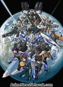 Mobile Suit Gundam 00 the Movie: Awakening of the Trailblazer