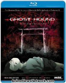 Ghost Hound Blu-Ray