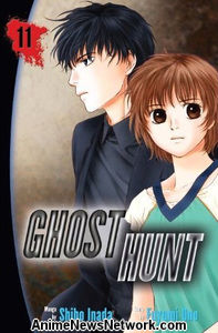 Ghost Hunt GN 11