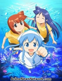 Squid Girl Episodes 1-12 Streaming