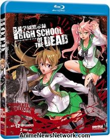 High school of the Dead BLURAY