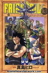 Fairy Tail GN 13