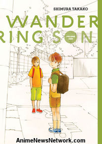 Wandering Son GN 1