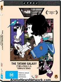 The Tatami Galaxy DVD
