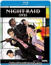 Night Raid 1931 Blu-Ray