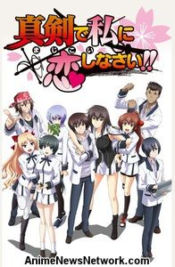 Majikoi - Oh! Samurai Girls! Episodes 1-7 Streaming