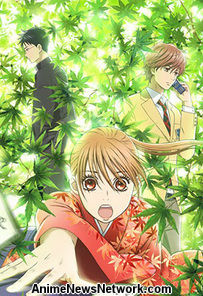 Chihayafuru episodes 1-25 streaming