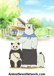Polar Bear's Café Episodes 1-6 Streaming