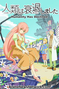 Humanity Has Declined Episodes 1-6 Streaming