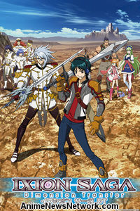 Ixion Saga DT 1-6 Streaming