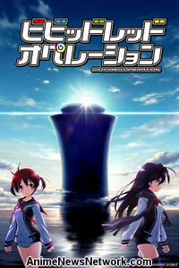 Vividred Operation Episodes 1-6 Streaming